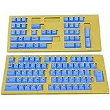 東プレ キーキャップセット REALFORCE108KT2 PBT製 Realforce日本語配列108キーセット 昇華印刷 スカイブルー SA0100-KT2