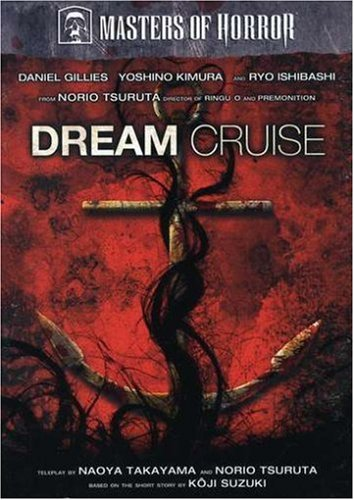 Masters of Horror: Dream Cruise (Widescreen)