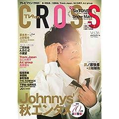 TV fan CROSS 最新号 サムネイル