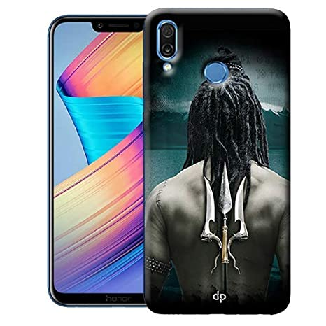 Digiprints Hard PC Lord Shiva Back Case Cover for Huawei Honor Play