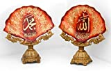 Ceramic set fan shape / Allah & Mohammed / Home Decorative