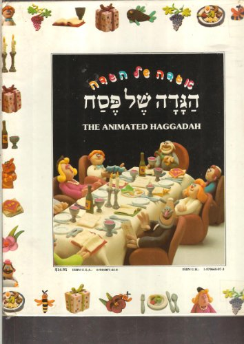 The Animated Haggadah