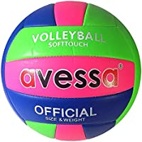 Avessa Pvcy53 Fosforlu Voleybol Topu, Çok Renkli