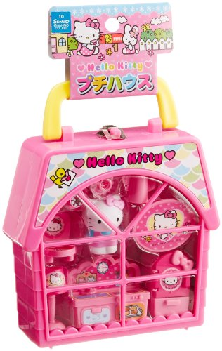 Hello Kitty Petite House   Compact Set With Complete Setup For Tea Parties By Muraoka