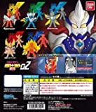 Ultraman Chotoshi Gekiden new chapter 02 [14. patron militants Ultraman Taro (Gray)] (single)