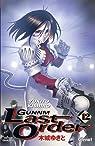 Gunnm Last Order, Tome 12 par Kishiro