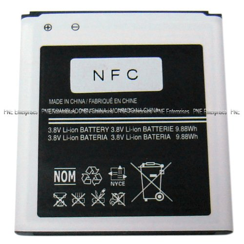 Replacement Samsung Galaxy S4 Battery SGH-M919 Metro PCS SCH-I545 Verizon SCH-R970 C-Spire US Cellular SGH-I337 SGH-I537 AT&T SGH-M919 T-Mobile SPH-L720 Sprint with NFC 2600 mAh B600BE Compatible
