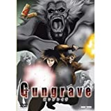 Gungrave Vol.4 [Import allemand]