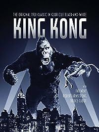 Amazon.com: King Kong (1933): Fay Wray, Robert Armstrong ...