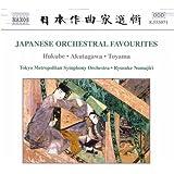 日本管弦楽名曲集