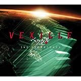 Vexille the Soundtrack [Ltd.Sp