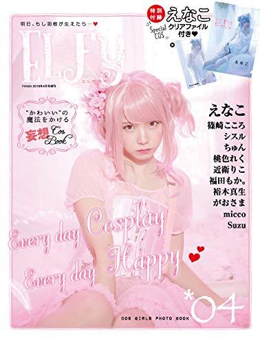 ELFy 2019年4月号