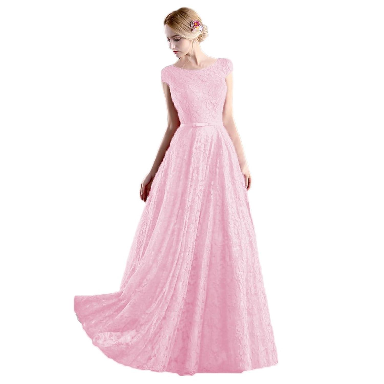 Vimans? Long Scoop A Line Dresses for Women Cocktail Party Lace Maxi Dresses