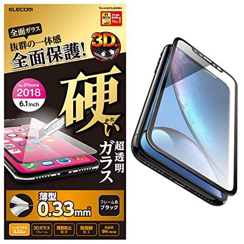 エレコム iPhone XR フィルム フルカバー 全面保護 0.33mm 【画質を損ねない、驚きの透明感】 ブラック TH-A18CFLGGRBK