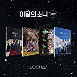 Blockberry Creative Monthly Girl LOONA - 12:00