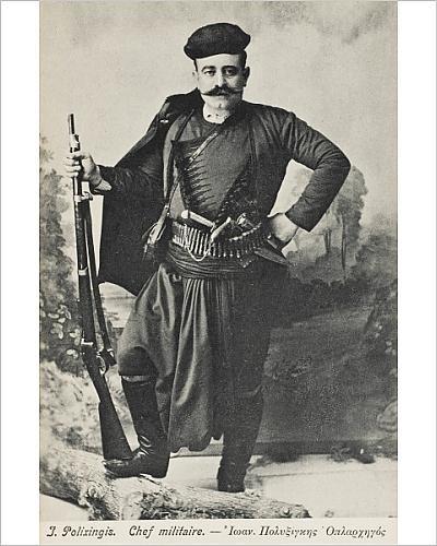 Crete History Of Costume (Photographic Print of Cretan Military Leader)