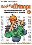 Kanji de Manga, Glenn Kardy, 4921205116
