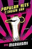 Popular Hits of the Showa Era, Ryu Murakami, 0393338428