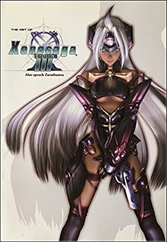 xenosaga episode 3 - 8
