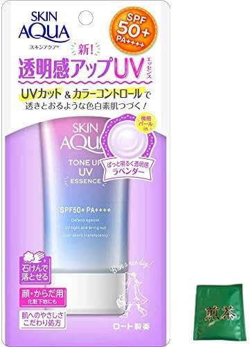 Skin Aqua Rohto New Sunscreen Tone Up UV Essence SPF50+^PA++++ 50ml (Green Tea Set)