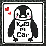 ペンギン柄「Kids in Car」 子どもが乗ってます ドライブサインマグネット