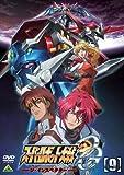 スーパーロボット大戦OG ジ・インスペクター 9 (最終巻) [DVD]