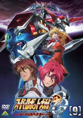 Animation - Super Robot Wars Og 9 Inspector [Japan DVD] BCBA-4177 ()