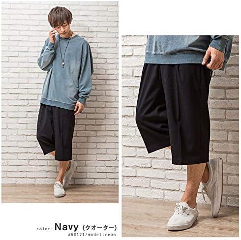 ジョーカーセレクト(JOKER Select) メンズ 韓国ファッション クロップドパンツ ワイドパンツ