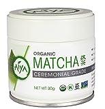 Aiya Organic Ceremonial Matcha (30g)