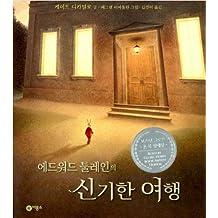 Amazon.com: Korean - Children's Books: Books