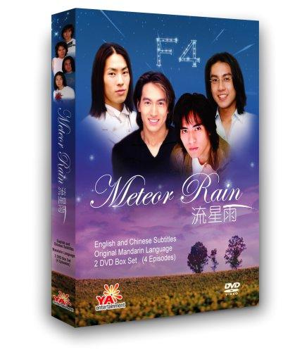 Meteor Rain by YA Entertainment