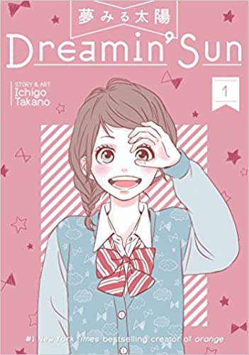 Image result for dreamin' sun vol 1