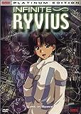 Infinite Ryvius - Lost in Space (Vol. 1) by Bandai