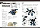 (Strategy of Famitsu) Armored Core V Official Cels-the FACT-