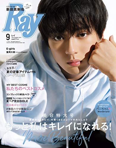 Ray 2019年9月号 画像 A
