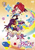 Animation - Aikatsu! 7 (2DVDS) [Japan DVD] BIBA-8257