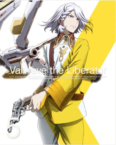 Animation - Valvrave The Liberator (Kakumeiki Valvrave) 5 +Bonus (DVD+CD) [Japan LTD DVD] ANZB-9050