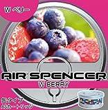 栄光社 車用 芳香消臭剤 エアースペンサーカートリッジ 10個セット 置き型 Wベリー 40g×10 A44-10