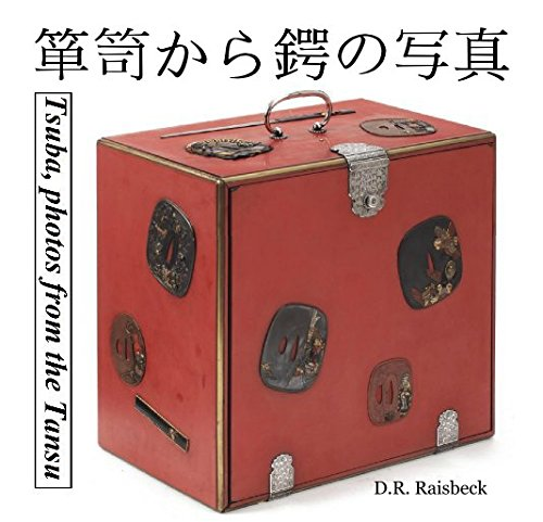 Tsuba: Photos from the Tansu pdf