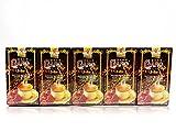 5 Boxes Gano Excel 3 IN 1 Ganoderma Coffee (20 Sachets Per Box)