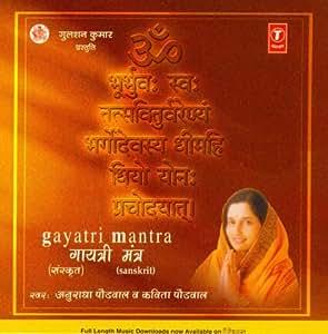 Mahamrityunjaya Mantra Download Anuradha Paudwal Download ...