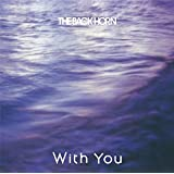 With You (初回限定盤)