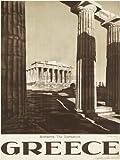 TRAVEL TOURISM ATHENS GREECE PARTHENON ACROPOLIS ANCIENT COLUMN 18x24 INCH ART POSTER PRINT PICTURE LV7478