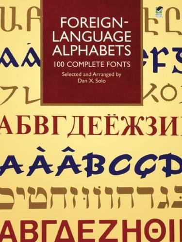 Foreign-Language Alphabets (Lettering, Calligraphy, Typography) by Dover Publications
