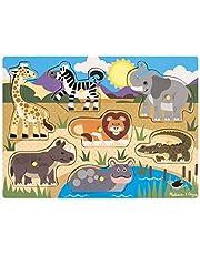 Melissa & Doug Knopp-pussel i trä - Safari , Pussel , Trä , 2+ , Present till pojke eller flicka