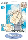 Chobits Omnibus Edition Book 1 by CLAMP (2010) Paperback