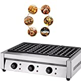 Commercial Takoyaki Machine Small Octopus Maker Fish Pellet Grill Machine 84pcs(Three-plate) 220v