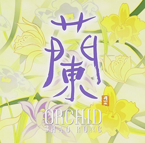 Orchid by Pacific Moon [Alleg] (2001-01-01)