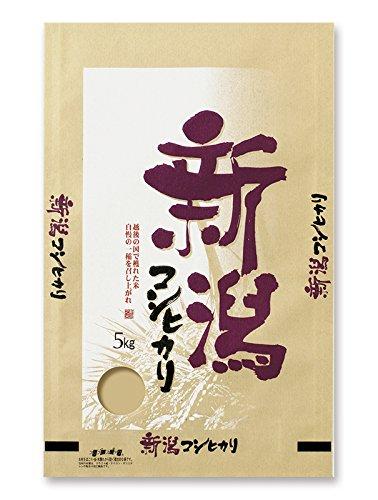 米袋 クラフト フレブレス 新潟産コシヒカリ 越後一稲 5kg 1ケース(500枚入) MC-3230 B078TBQ314 1ケース(500枚入) 5kg用米袋