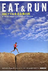 EAT & RUN (2013) ISBN: 4140815868 [Japanese Import] Tankobon Softcover
